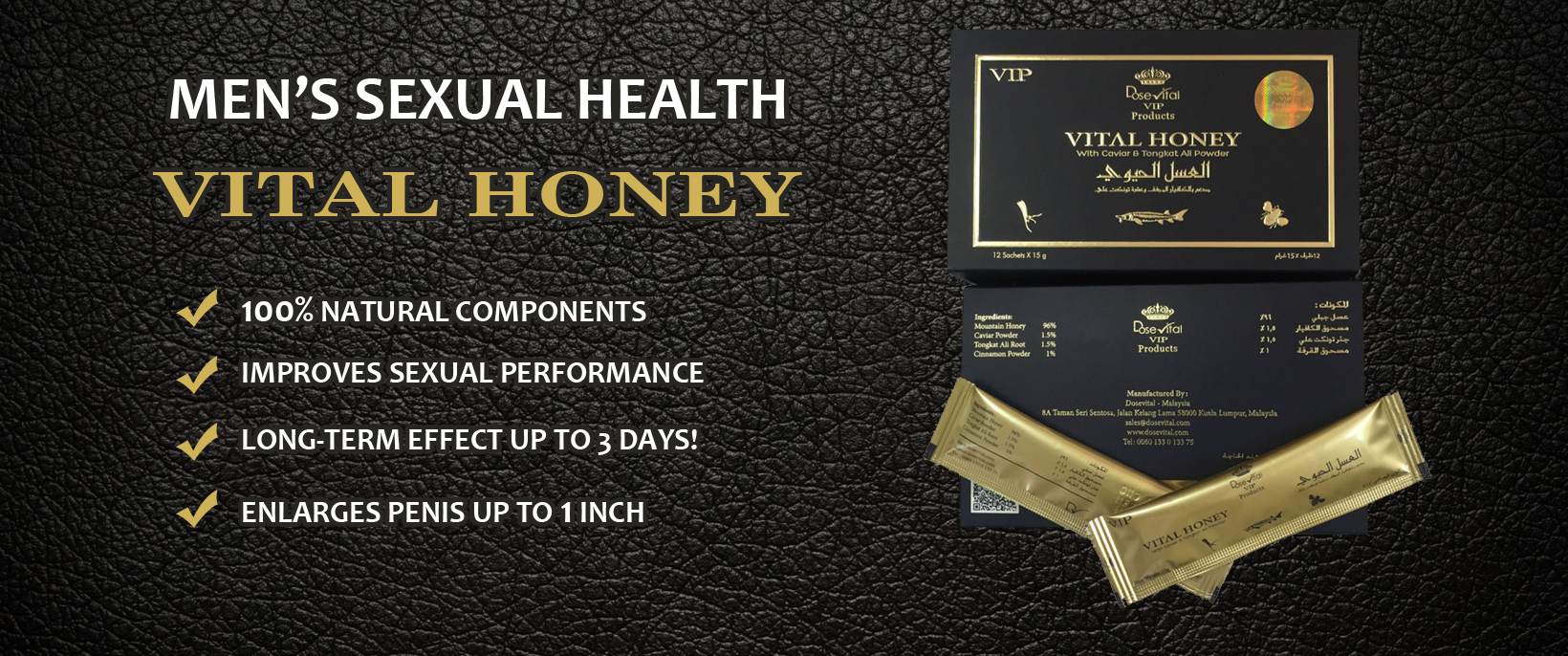 VITAL HONEY - Original Vital Honey men's sexual health product